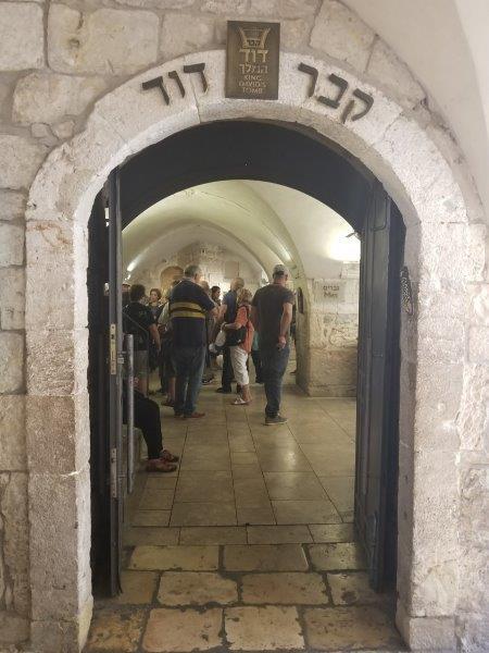 イスラエル旅行・エルサレムのダビデ王の墓