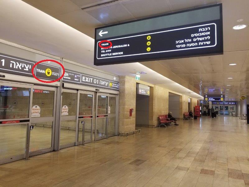 イスラエル旅行・ベングリオン空港駅
