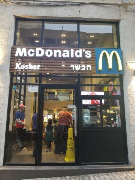 イスラエル旅行・エルサレムのベン・イェフダー通り
