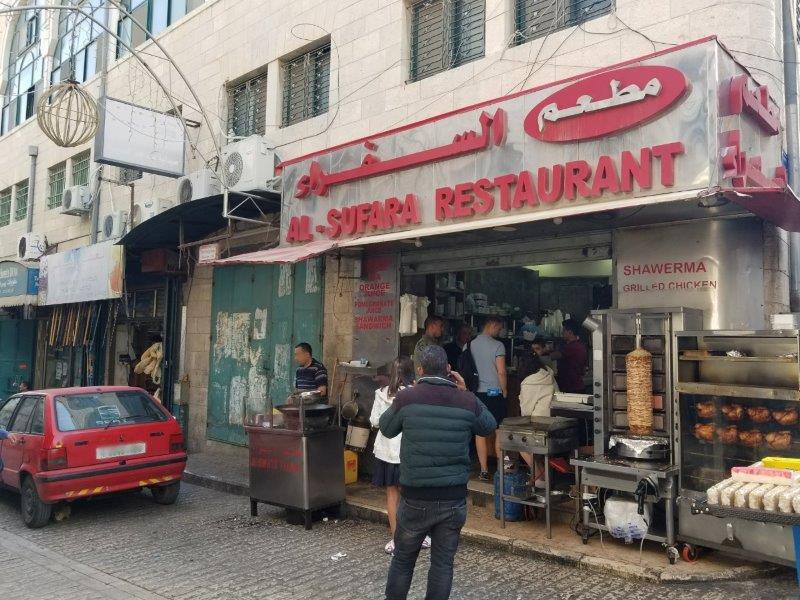 イスラエル旅行・ベツレヘムのレストラン「Al-Sufara」