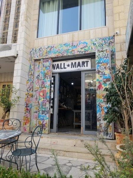 イスラエル旅行・ベツレヘムの分離壁の落書きアート
