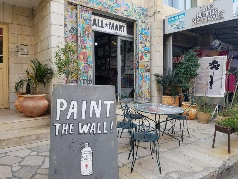 イスラエル旅行・ベツレヘムの分離壁の路上アート