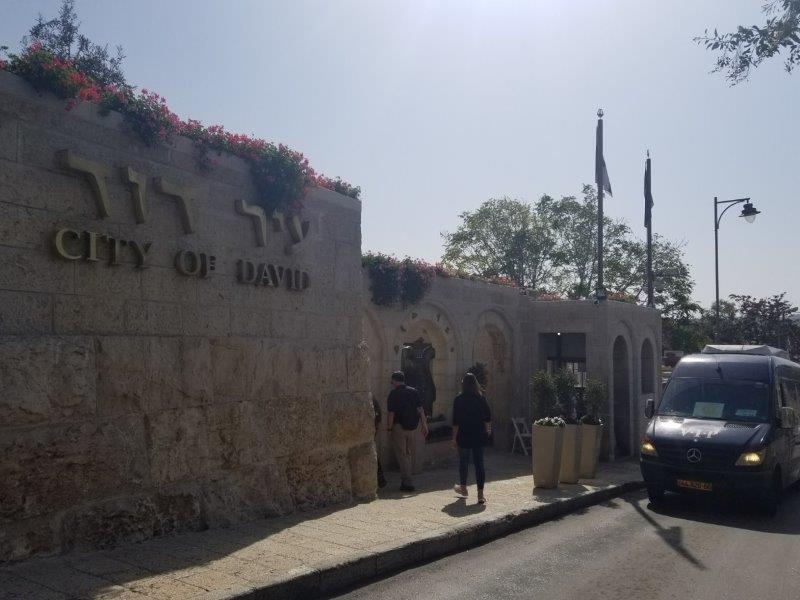 イスラエル旅行・エルサレムのダビデの町
