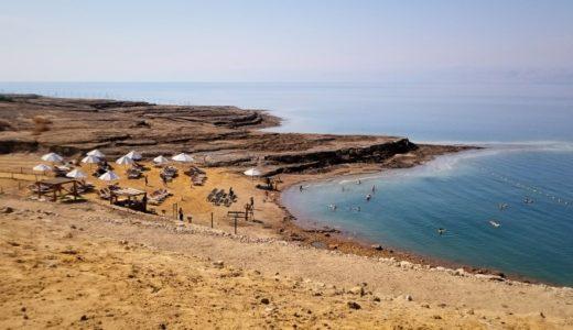 【ヨルダン】クレオパトラの美貌の秘密★死海のヒーリングパワーとプカプカ浮遊体験