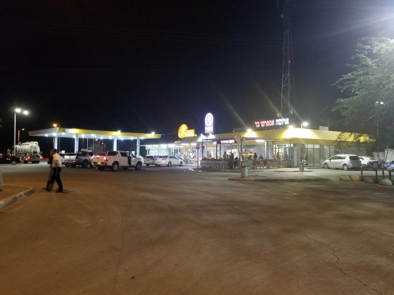 イスラエル旅行。エゲッドバスの道の駅。