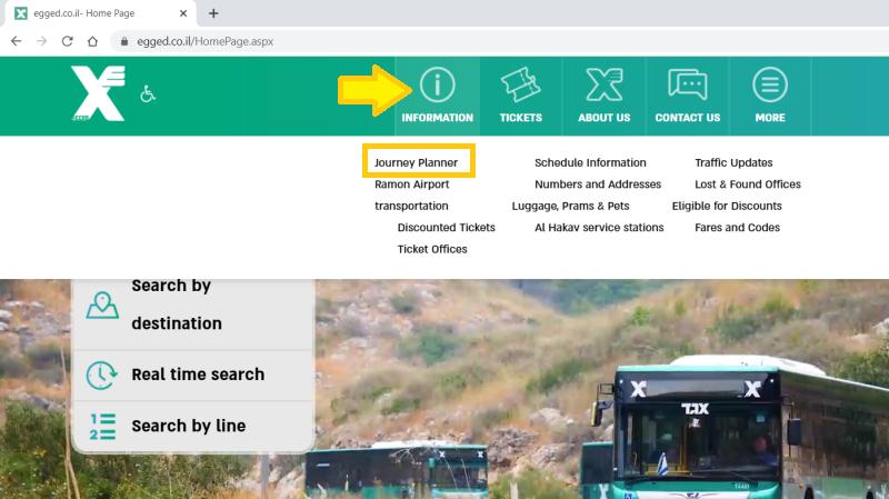 イスラエル旅行・エゲッドバスのウェブサイト