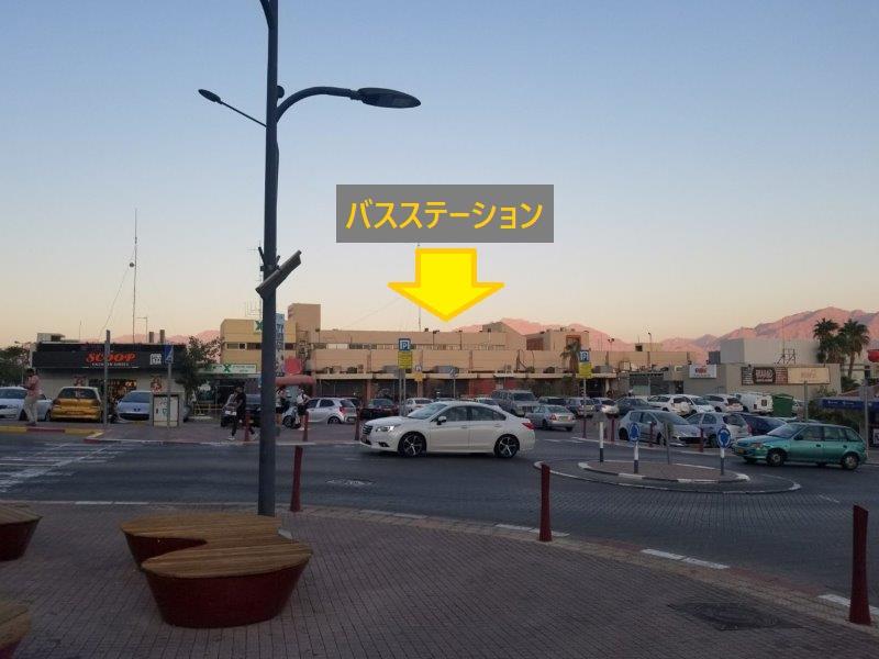 イスラエル旅行。エイラットのバス乗り場。