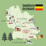 ドイツ旅行のルートマップ