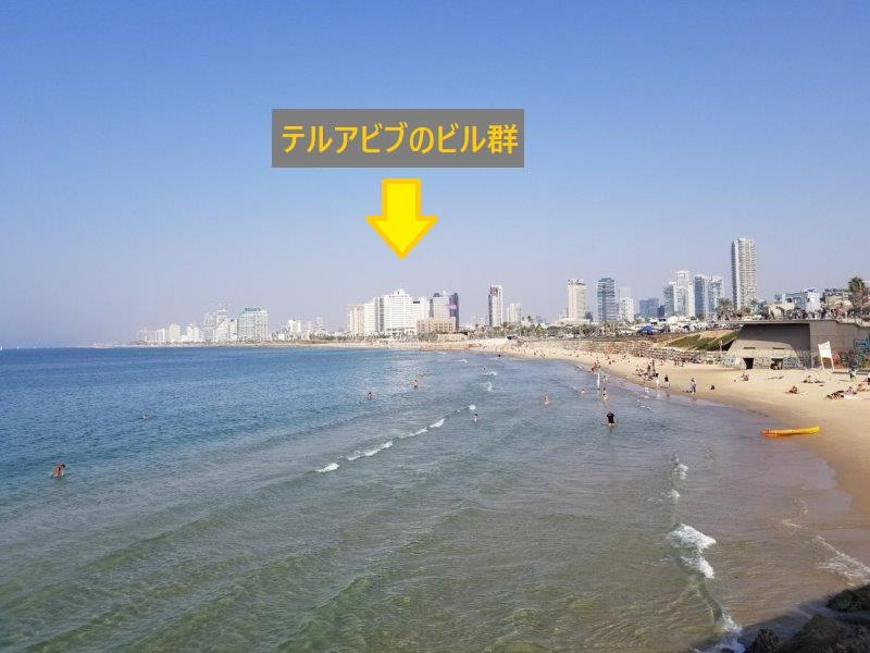 イスラエル旅行・テルアビブのビーチ