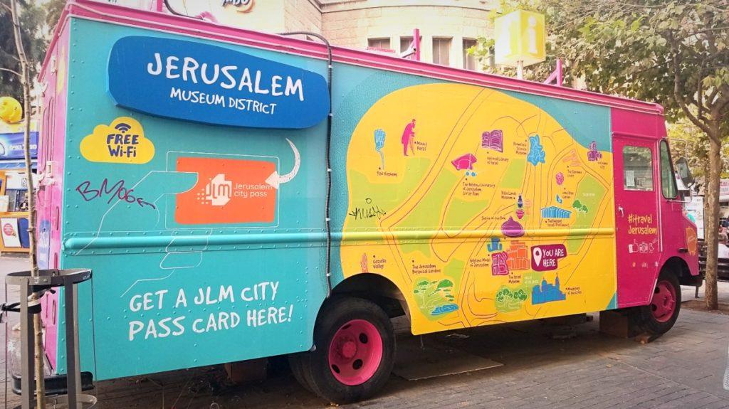 イスラエル旅行・西エルサレム(新市街)