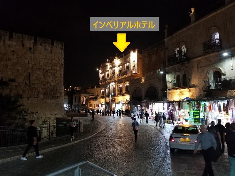 イスラエル旅行・夜のエルサレム旧市街