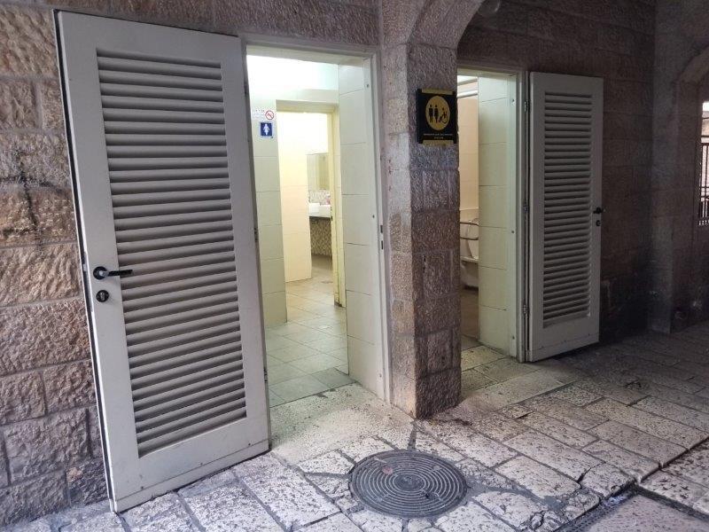 イスラエル旅行・エルサレム旧市街の公衆トイレ
