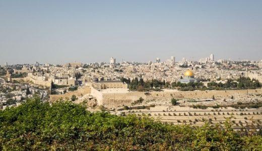 【イスラエル】エルサレムの旧市街②: 見どころと名所のまとめ