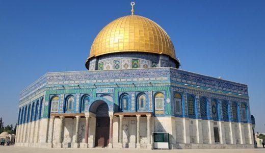 【イスラエル】エルサレム旧市街③: 三宗教の聖地の由来