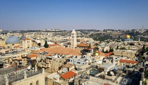 【イスラエル】エルサレムの旧市街 ①: 城壁の中に生き続ける歴史の舞台