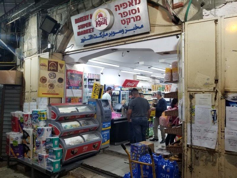 イスラエル旅行・エルサレムのスーパーマーケット