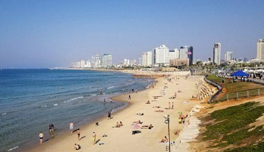 【イスラエル】テル・アビブとヤッファを1日散策 ~ 観光名所と見どころのまとめ