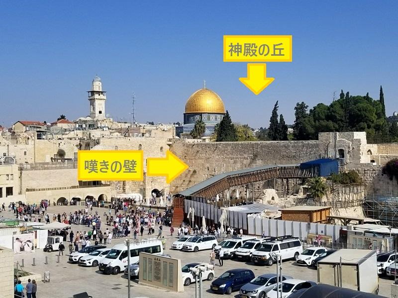 イスラエル旅行・イスラエルのユダヤ教の聖地・嘆きの壁と神殿の丘