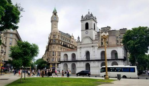 【南米】アルゼンチン・ウルグアイ・チリ~ 3国首都巡りの旅まとめ