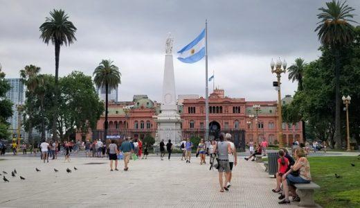 【アルゼンチン】ブエノスアイレス観光①:街の中心部の見どころ10選