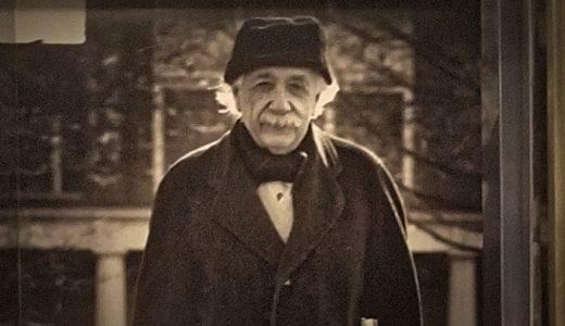 【アルゼンチン】アインシュタインも宿泊 !? ブエノスアイレスのレトロなホテル『Savoy Hotel』