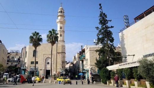 【イスラエル】エルサレムからベツレヘムへ日帰りバスの旅 ②