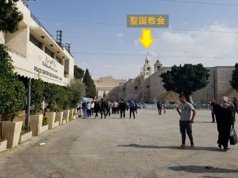イスラエル旅行・ベツレヘムの聖誕教会(Church of the Nativity)