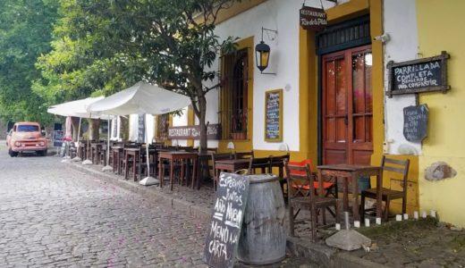 【ウルグアイ】植民地時代の街並みを散策~世界遺産『コロニア・デル・サクラメント』