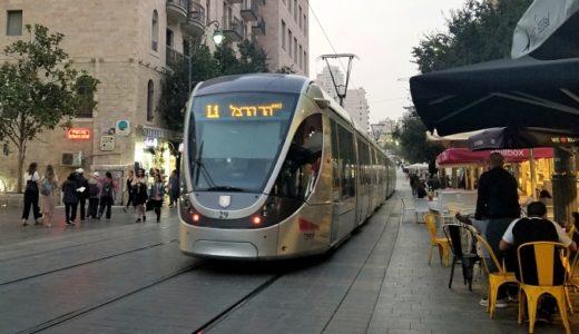 【イスラエル】エルサレムの公共交通機関 ~ 空港やテル・アビブへのアクセス