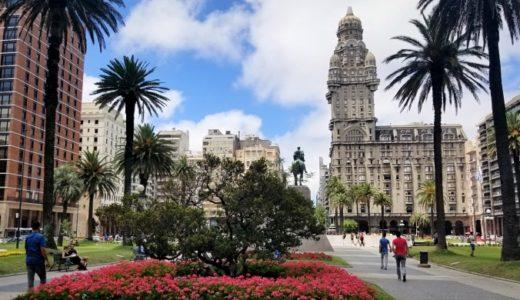 【ウルグアイ】首都モンテビデオの観光名所と見どころ10選
