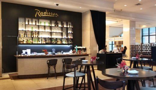 【ウルグアイ】立地が最高★モンテビデオの『Radisson Montevideo Victoria Plaza Hotel』