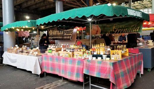 【ロンドン】 楽しい♪ 美味しい♪ ローカル市場『Borough Market』