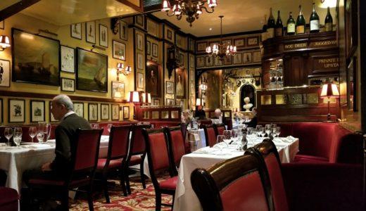 【ロンドン】伝統的な英国料理を堪能☆ロンドン最古のレストラン『ルールズ (Rules)』