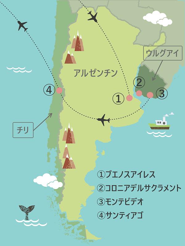 南米3か国巡りのルートマップ