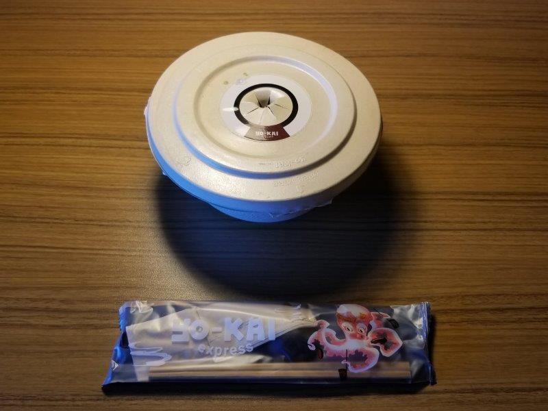 ラーメンの自動販売機「妖怪エクスプレス(Yo-Kai Express)」