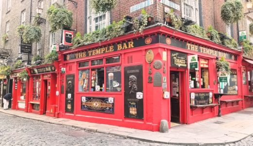 【アイルランド】首都ダブリンの観光名所と見どころ11選