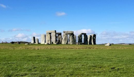 【イギリス】2大世界遺産『ストーンヘンジ&バース』☆ロンドン発の日帰りバスツアー