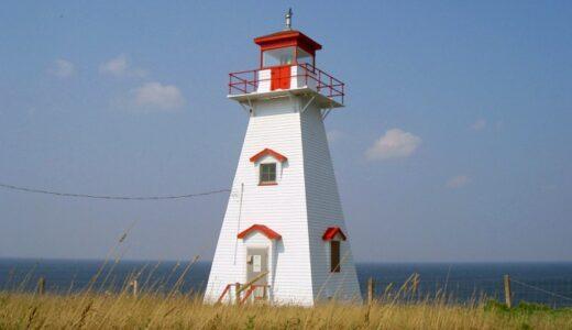 【カナダ】プリンスエドワード島回想記②:灯台探しの旅